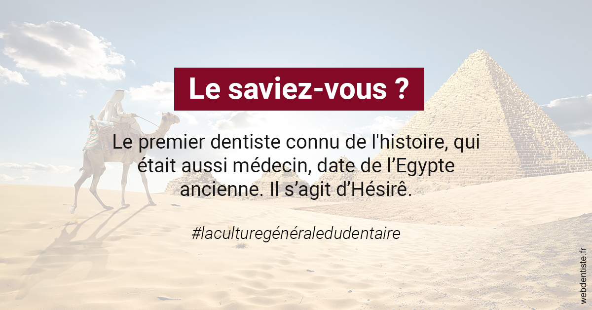 https://dr-acquaviva-cyril.chirurgiens-dentistes.fr/Dentiste Egypte 2